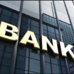 銀行員が勧める投資信託や保険はやらないほうがいい