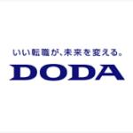 転職サイト【DODA(デューダ)】のおすすめポイントとその使い方