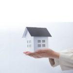 【お家の保険相談センター】を利用して火災保険をお得に活用!貰いそびれている火災保険金を受け取りませんか。
