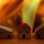 火災保険の仕組みと選び方を知ろう!火災保険は建築業者や銀行の言いなりで選んじゃダメ!
